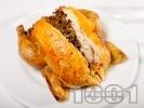 Рецепта Пълнено пиле с ориз и дробчета на фурна